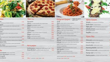 makaroni_new_menu-02